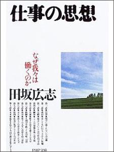 ph_shigoto_vol106_03