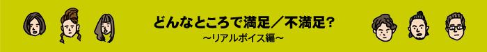 midashi_souken_216