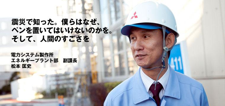 松本匡史の画像 p1_24