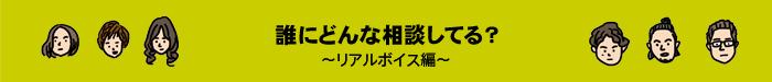 midashi_souken_219