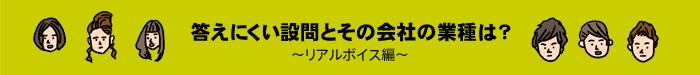 midashi_souken_vol230