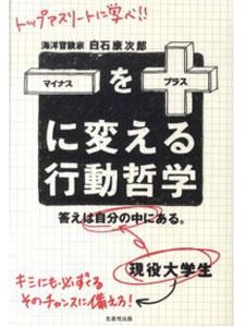 ph_shigoto_vol115_03