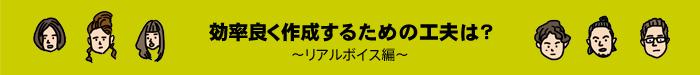 midashi_souken_vol231