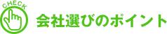 img_quetion_vol04_01