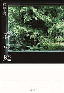 ph_shigoto_vol132_03