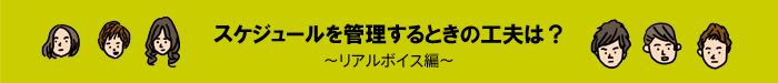 midashi_souken_269