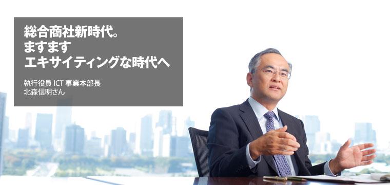 三井 物産 株