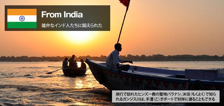 まるでホテル!?日本人の駐在員妻が経験したインド …