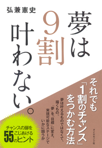 ph_shigoto_vol142_03