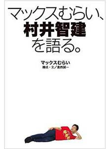 ph_shigoto_vol145_03