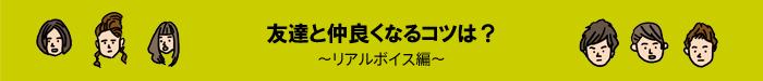 midashi_souken_293