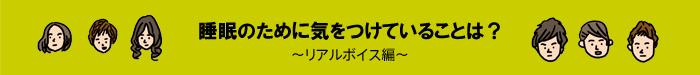 midashi_souken_305