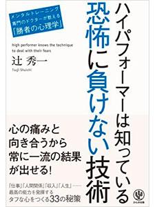 ph_shigoto_vol154_03