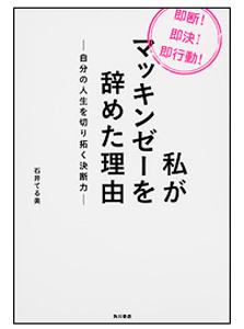 ph_shigoto_vol155_03