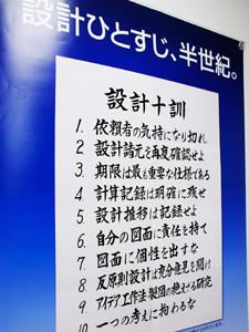 photoサシカエ2