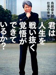ph_shigoto_vol157_03