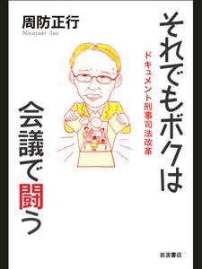 ph_shigoto_vol158_03