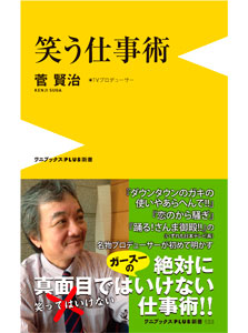 ph_shigoto_vol161_03