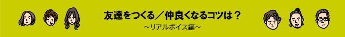 midashi_souken_337