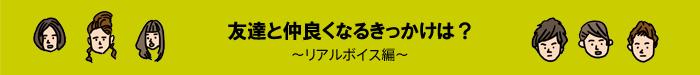 midashi_souken_343