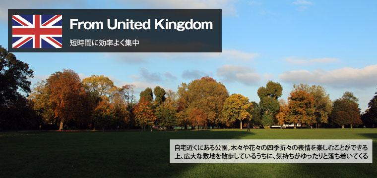 【イギリス編】日本にいた時よりも健康になったロンドン生活