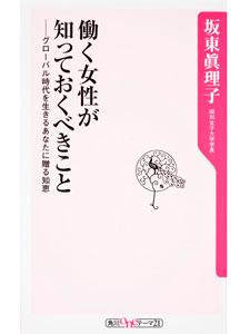 ph_shigoto_vol173_03