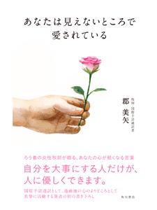 ph_shigoto_vol174_03