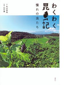 ph_shigoto_vol187_02