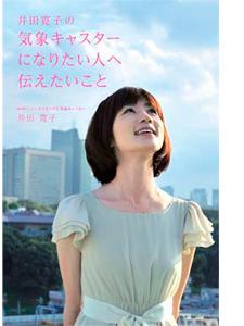ph_shigoto_vol201_02