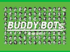 002_-BUDDYBOTsリリース画像02jpg