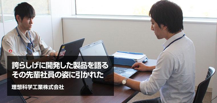 Download Riso Kagaku Printers Driver