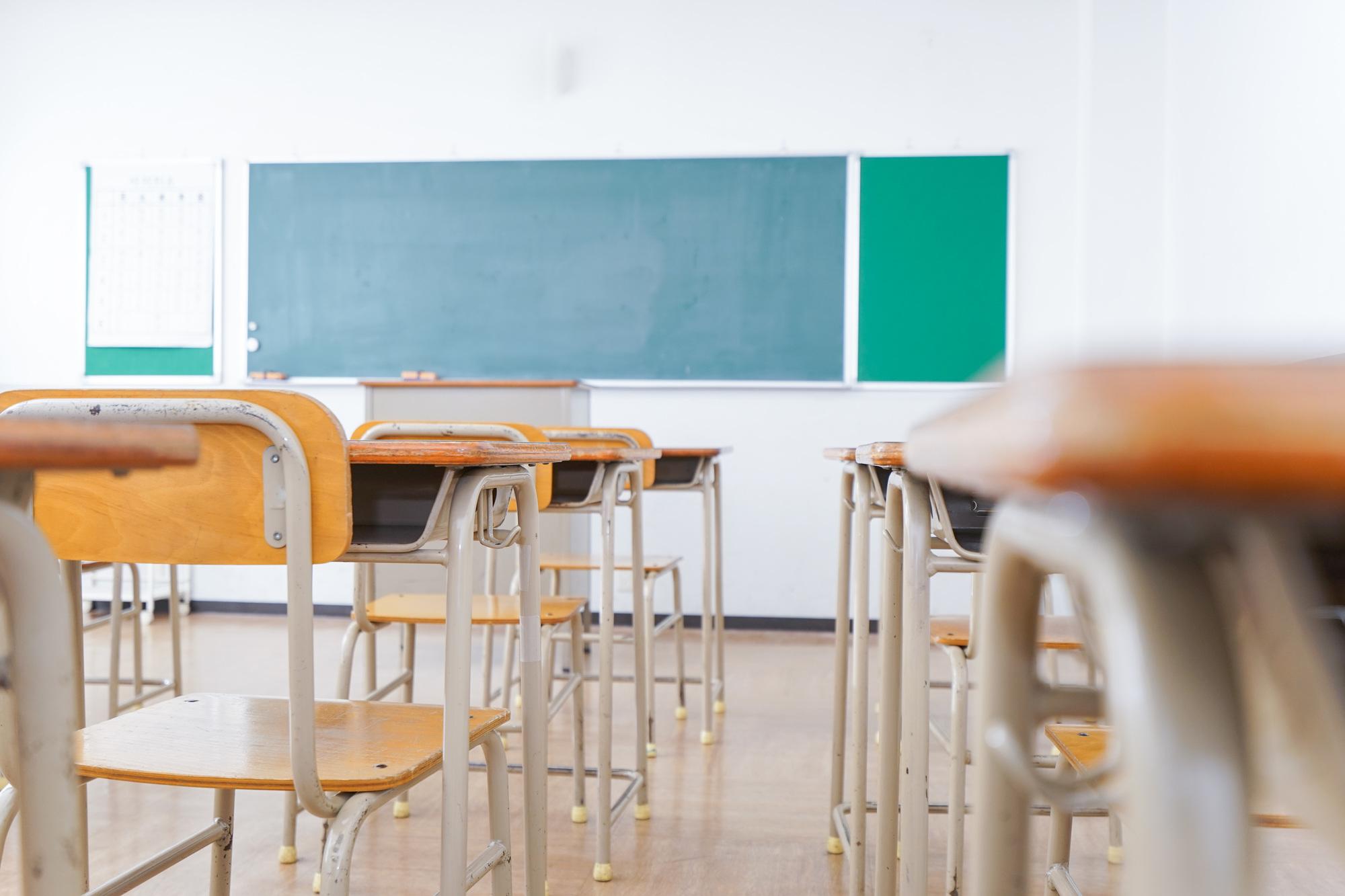 「教育実習を経験して進路変更。教師はやめて、一般企業への就活に切り替えたい」教室のイメージ画像