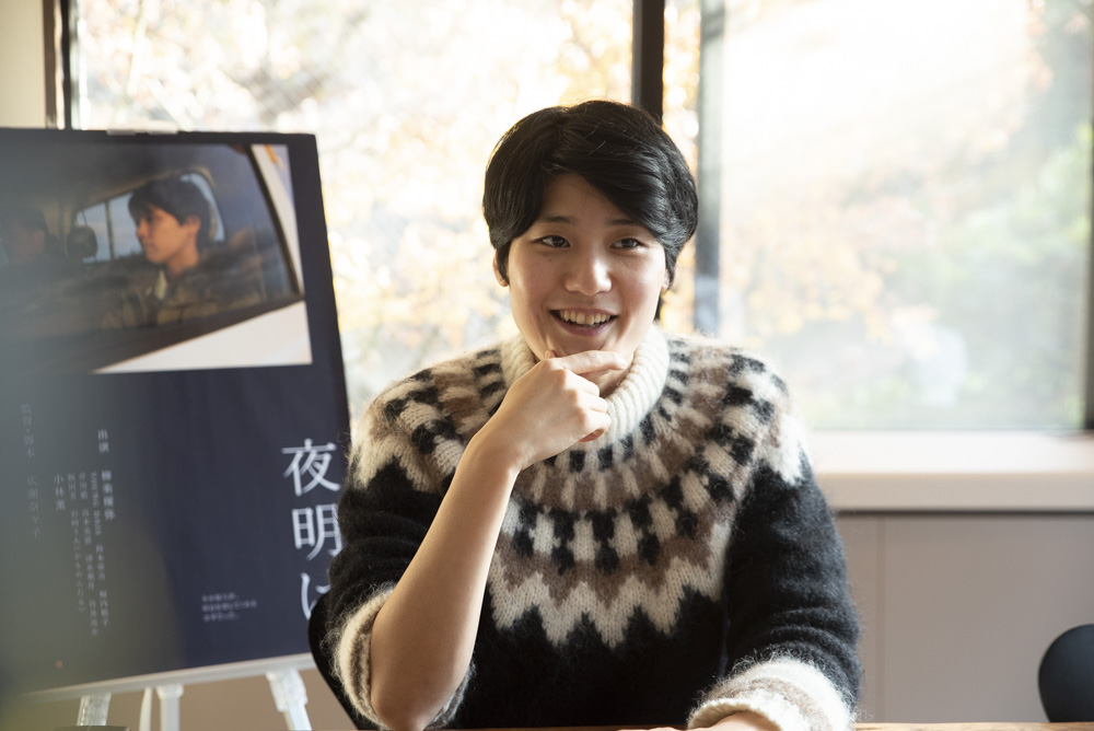 広瀬奈々子さんインタビュー画像