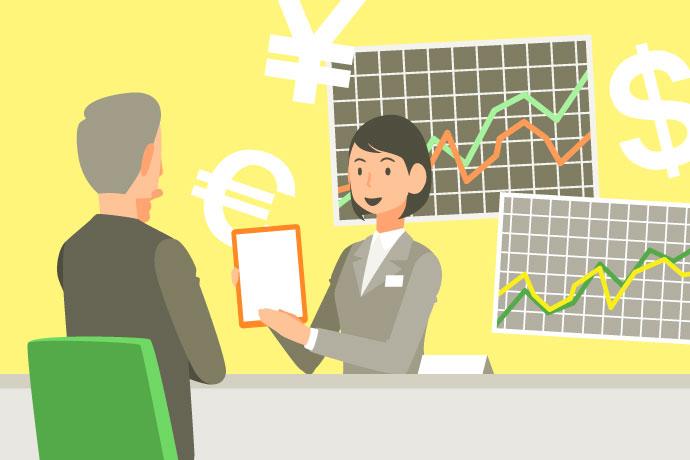 金融業界イラスト