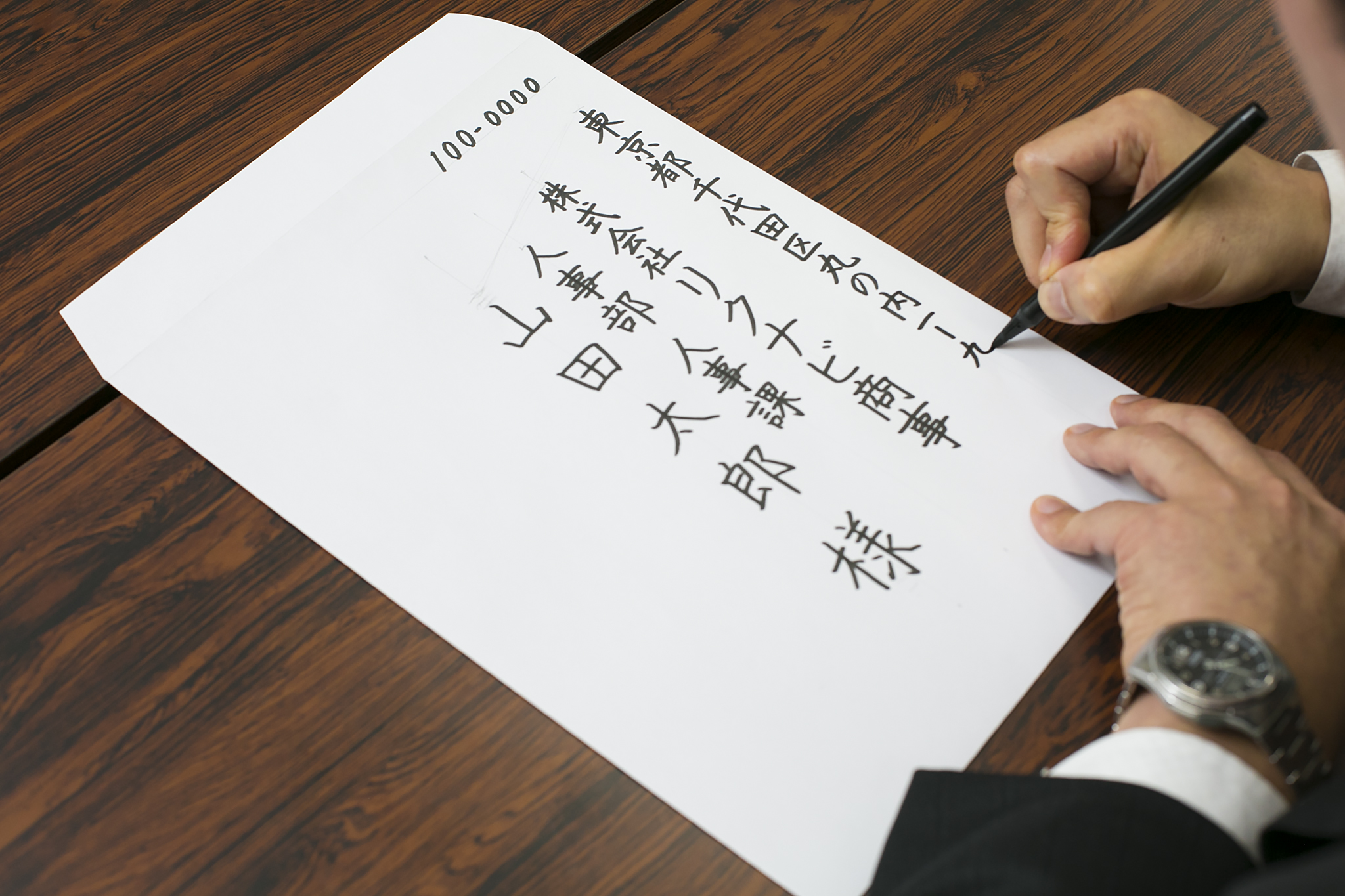 封筒の住所を書いている画像