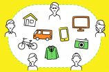 【シェアリング・エコノミー編】企業選びのプロが教えるキラリと光るビジネス_イメージ画像