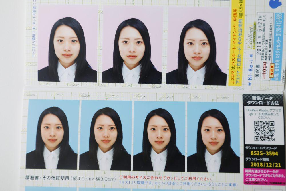 証明写真機『Ki-Re-i Eシリーズ』で撮影した参考写真
