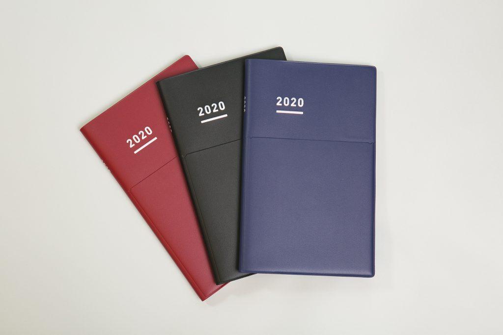 「コクヨ ジブン手帳Biz」紹介画像(1)