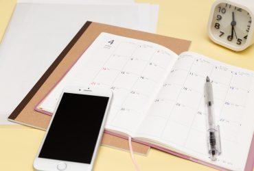就職活動で使用する手帳のイメージ