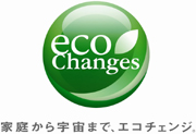 三菱電機株式会社 大隈信幸さん【人事部長インタビュー】イメージ画像2