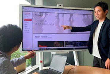 トヨタ自動車株式会社人事部、山口勇気さんの打ち合わせ風景
